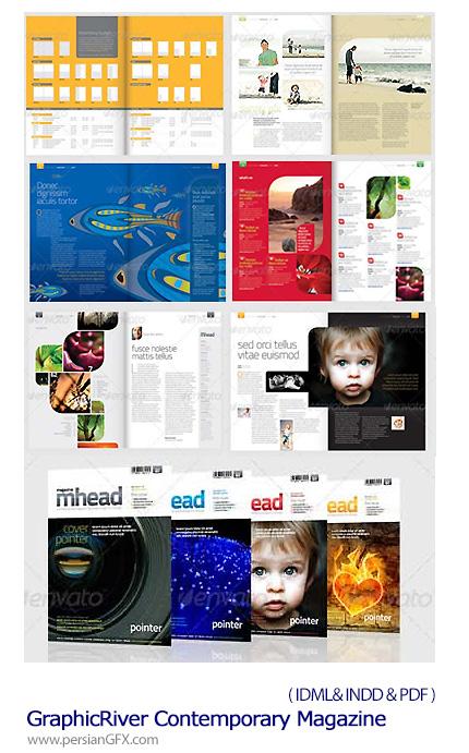دانلود تصاویر قالب های آماده ایندیزاین مجله های هنری از گرافیک ریور - GraphicRiver Contemporary Magazine