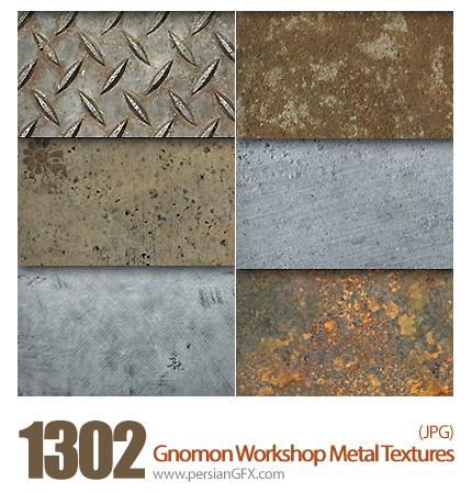 دانلود مجموعه بافت های متنوع فلزی