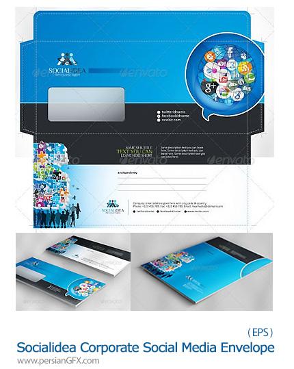 دانلود تصاویر وکتور قالب آماده پاکت های رسانه های اجتماعی از گرافیک ریور - GraphicRiver Socialidea Corporate Social Media Envelope