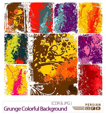 دانلود تصاویر کورل پس زمینه های رنگارنگ گرانج - Grunge Colorful Background