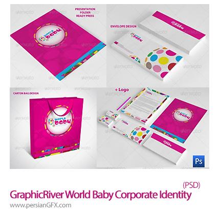 دانلود تصاویر لایه باز ست اداری کمپانی کودک از گرافیک ریور - GraphicRiver World Baby Corporate Identity Package