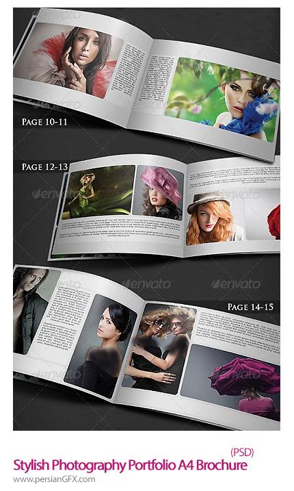 دانلود تصاویر لایه باز قالب های آماده مجله عکاسی از گرافیک ریور - GraphicRiver Stylish Photography Portfolio A4 Brochure