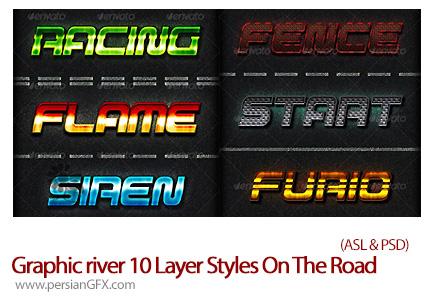 مجموعه استایل با افکت های متنوع از گرافیک ریور - GraphicRiver 10 Photoshop Layer Styles On The Road