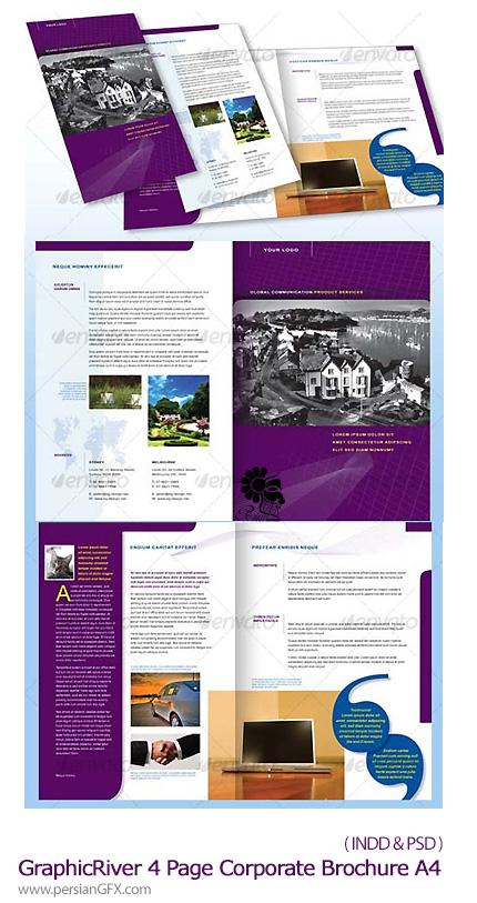 دانلود تصاویر ایندیزاین قالب آماده بروشورهای شرکت از گرافیک ریور - GraphicRiver 4 Page Corporate Brochure A4