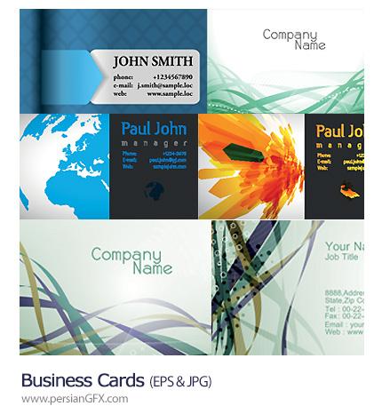 دانلود تصاویر وکتور کارت ویزیت های فانتزی با رنگ های متنوع - Business Cards