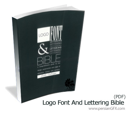 کتاب الکترونیکی آموزش طراحی آرم و لوگو و فونت های کتاب های مقدس - Logo Font And Lettering Bible