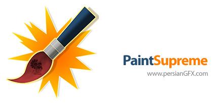 دانلود نرم افزار ایجاد آسان تصاویر و ویرایشگر سریع عکس - PaintSupreme 1.5 x86/x64