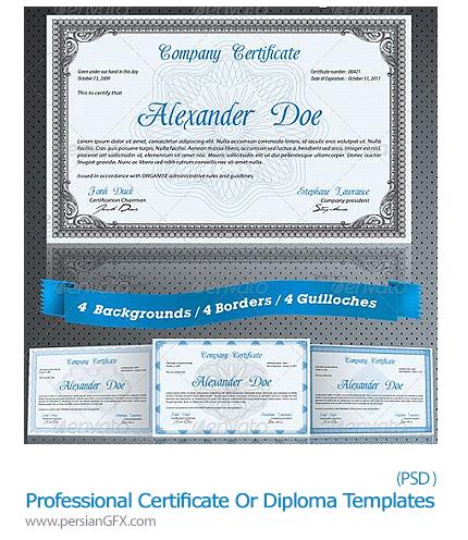 دانلود تصاویر لایه باز قالب آماده گواهینامه یا دیپلم  حرفه ای از گرافیک ریور - GraphicRiver Professional Certificate Or Diploma Templates