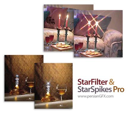دانلود پلاگین های ایجاد افکت ستاره های زیبا و درخشان - StarFilter Pro 2.06 + StarSpikes Pro 2.016 x86/x64