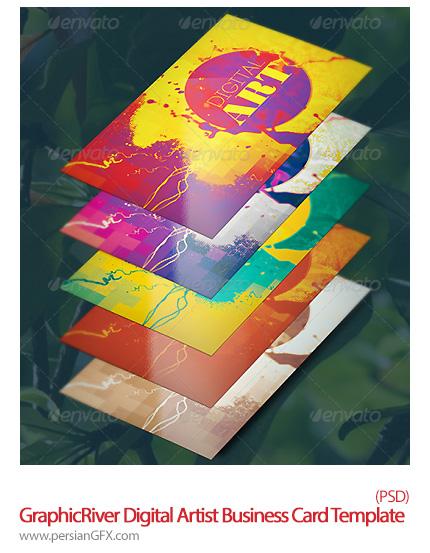 دانلود تصاویر لایه باز کارت ویزیت هنرمند دیجیتال از گرافیک ریور - GraphicRiver Digital Artist Business Card Template