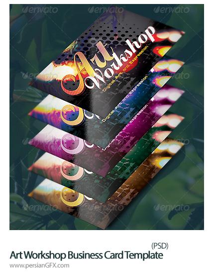 دانلود تصاویر لایه باز کارت ویزت کارگاه هنر از گرافیک ریور - GraphicRiver Art Workshop Business Card Template