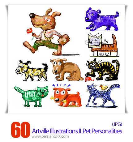 دانلود تصاویر با کیفیت نقاشی حیوانات خانگی - Artville Illustrations Pet Personalities