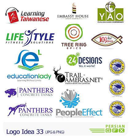 دانلود مجموعه تصاویر آرشیو ایده لوگو - Logo Idea 33