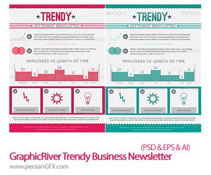 دانلود تصاویر لایه باز قالب های آماده خبرنامه آماری از گرافیک ریور - GraphicRiver Trendy Business Newsletter
