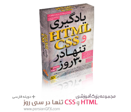  HTML  CSS   30 