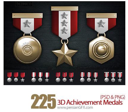 دانلود تصاویر آیکون مدال، نشان های افتخار - 3D Achievement Medals And Icons Custom