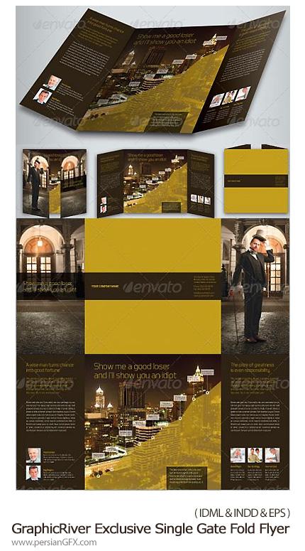 دانلود تصاویر ایندیزاین بروشورهای تاشو و درب دار از گرافیک ریور - GraphicRiver Exclusive Single Gate Fold Flyer