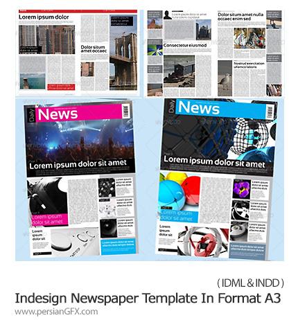 دانلود تصاویر ایندیزاین قالب های آماده روزنامه از گرافیک ریور - GraphicRiver Indesign Newspaper Template In Format A3