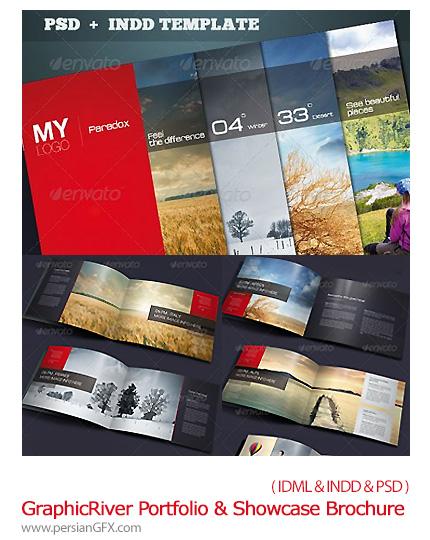 دانلود تصاویر لایه باز بروشور نمایشگاه هنری از گرافیک ریور - GraphicRiver Portfolio & Showcase Brochure