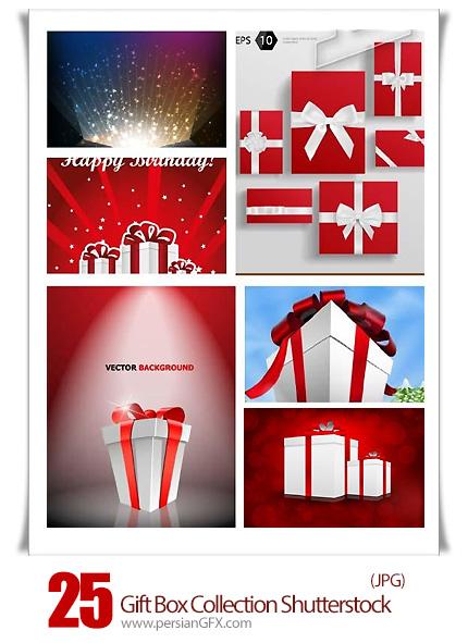 دانلود مجموعه تصاویر با کیفیت جعبه هدیه از شاتر استوک - Gift Box Collection Shutterstock