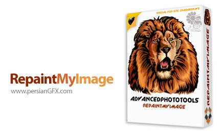 دانلود نرم افزار تبدیل عکس به نقاشی - RepaintMyImage 1.1 x86/x64
