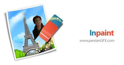 دانلود نرم افزار حذف قسمت های ناخواسته در عکس - Inpaint v7.2
