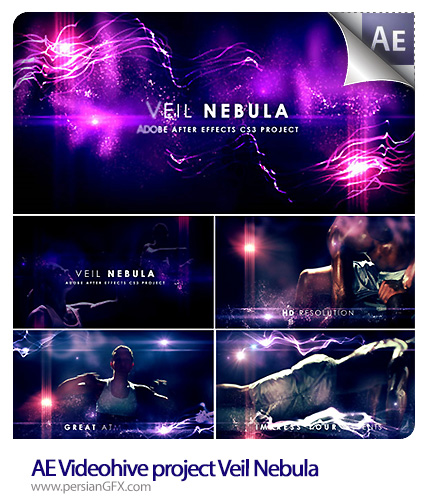 دانلود آموزش ویدئویی و فایل آماده افتر افکت پوشاندن صحنه با ابر و نوربراق - AE Videohive project Veil Nebula