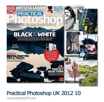 دانلود مجله آموزش های متنوع فتوشاپ - Practical Photoshop UK 2012 10