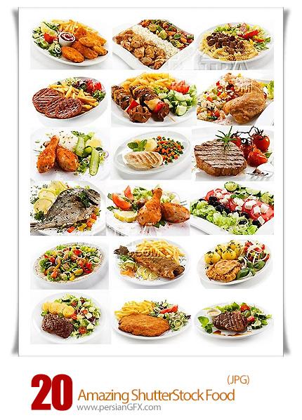 دانلود تصاویر با کیفیت غذاهای گوشتی، ماهی، مرغ سوخاری، کباب، جوجه، برنج از شاتر استوک - Amazing ShutterStock Food