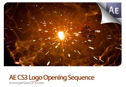 دانلود فایل آماده افتر افکت نمایش پی در پی لوگو - AE CS3 Logo Opening Sequence VideoHive