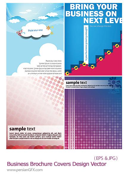 دانلود تصاویر وکتور طرح های متنوع جلد بروشور های تجاری - Business Brochure Covers Design Vector