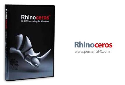 دانلود نرم افزار طراحی مدل های سه بعدی - Rhinoceros 6 WIP v6.0.17304.10081 x64