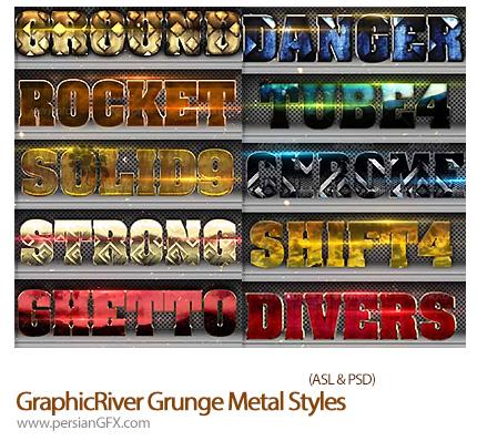 دانلود تصاویر استایل گرانج سبک متال از گرافیک ریور - GraphicRiver Grunge Metal Styles