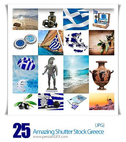 دانلود تصاویر با کیفیت مکان های دیدنی یونان از شاتر استوک - Amazing Shutter Stock Greece
