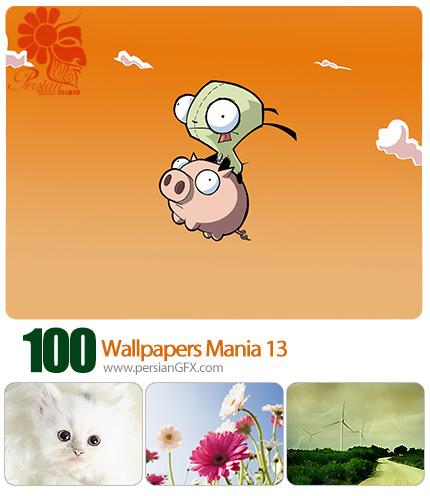 دانلود تصاویر والپیپر های با کیفیت و متنوع - Wallpapers Mania 13