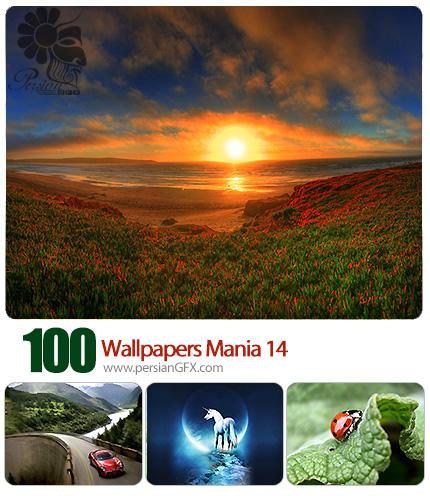 دانلود تصاویر والپیپر های با کیفیت و متنوع - Wallpapers Mania 14