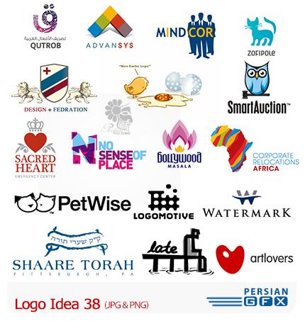 دانلود مجموعه تصاویر آرشیو ایده لوگو - Logo Idea 38