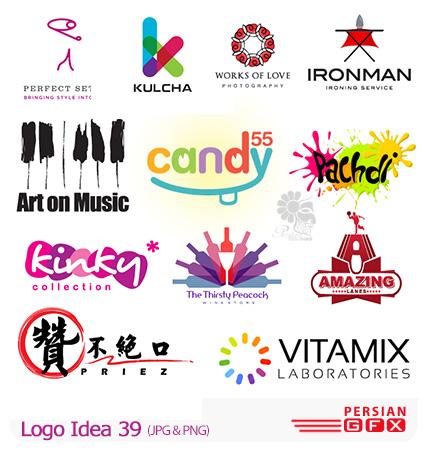 دانلود مجموعه تصاویر آرشیو ایده لوگو - Logo Idea 39