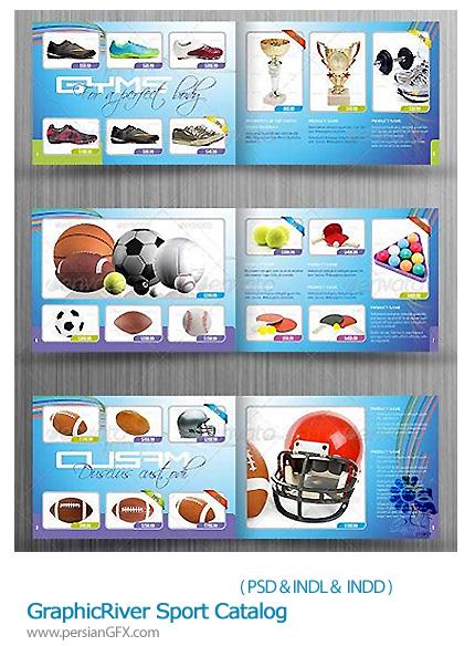 دانلود تصاویر قالب های آماده ایندیزاین بروشورهای ورزشی از گرافیک ریور - GraphicRiver Sport Catalog