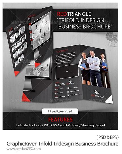 دانلود تصاویر قالب های آماده وکتور و تصاویر لایه باز بروشورهای تجاری و تبلیغاتی سه لایه از گرافیک ریور - GraphicRiver Red Triangle Trifold Indesign Business Brochure