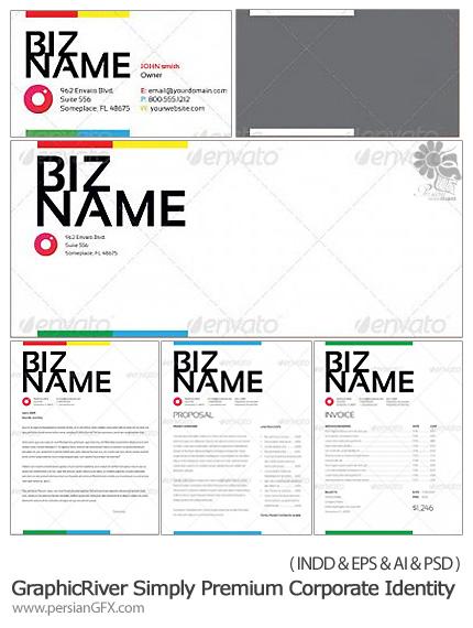 دانلود تصاویر قالب آماده بروشور های تجاری ساده از گرافیک ریور - GraphicRiver Simply Premium Corporate Identity