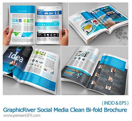 دانلود تصاویر قالب های آماده وکتور بروشورهای تبلیغاتی کتابی رسانه های اجتماعی از گرافیک ریور - GraphicRiver Socialidea Social Media Clean Bi-fold Brochure
