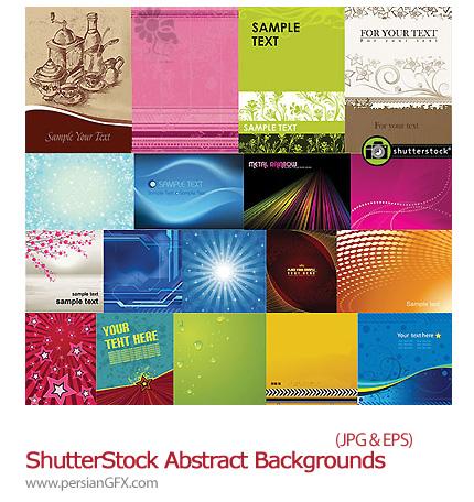 دانلود مجموعه تصاویر وکتور کارت ویزیت های فانتزی از شاتر استوک - Shutter Stock Abstract Backgrounds