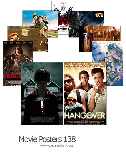 18 پوستر فیلم شماره صد و سی و هشت - Movie Posters 138