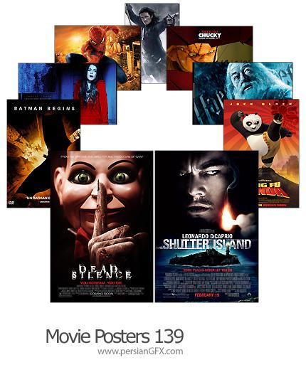 18 پوستر فیلم شماره صد و سی و نه - Movie Posters 139