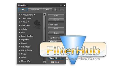 دانلود پلاگین مجموعه ای از فیلترهای فتوشاپ - FilterHub 1.02 for Adobe Photoshop
