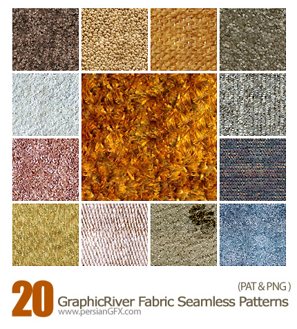 دانلود تصاویر الگوهای پترن فرش، ریش ریش، پشمی، اسفنجی از گرافیک ریور - GraphicRiver Fabric Seamless Patterns