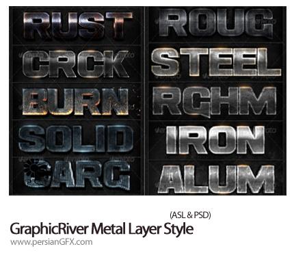 دنلود مجموعه استایل با افکت فلزی از گرافیک ریور - GraphicRiver Metal Layer Style