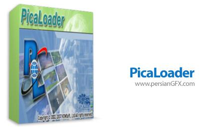 دانلود نرم افزار دانلود و ذخیره سازی تمامی تصاویر یک وب سایت - PicaLoader 1.7.1