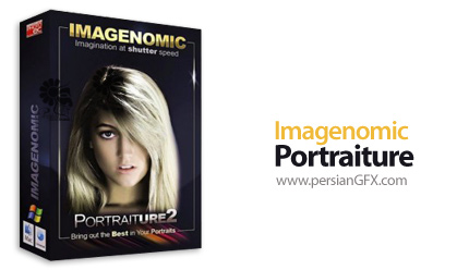 دانلود پلاگین رتوش تصاویر برای فتوشاپ - Imagenomic Portraiture 2.3 Build 2308U1 for Adobe Photoshop + 2.2.10 for Adobe Lightroom